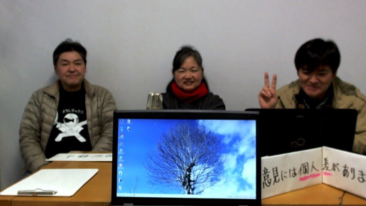 キンヨウ8(オイト) 第203回 1月18日(1)