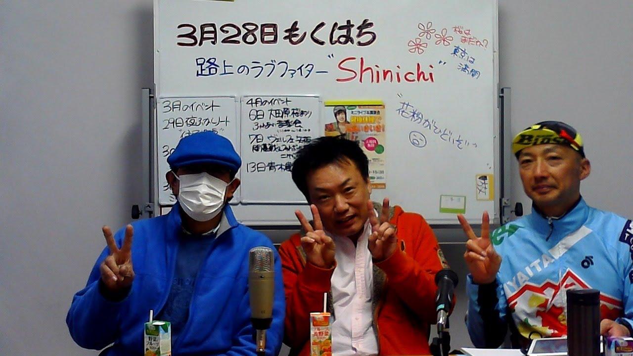 路上のラヴファイター shinichi さん もくはち