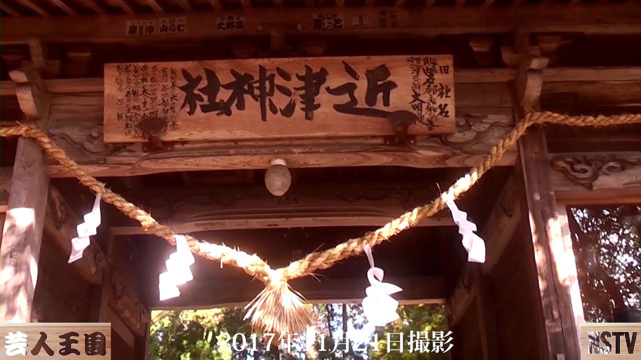 11月の名木ハイキング(下)北茨城編~那須お笑いクラブ