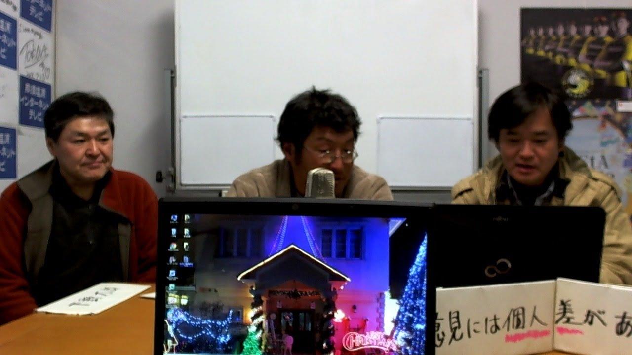 キンヨウ8(オイト) 第241回 11月22日(2)
