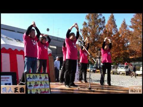 真岡市産業文化祭(1)[芸人王国]