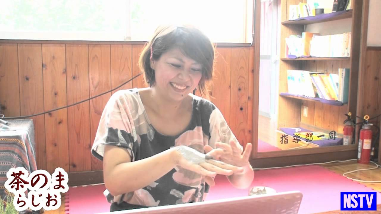 茶のまラジオ第23回 2012.09.02