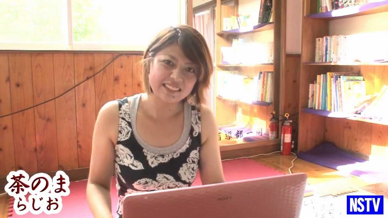 茶のまラジオ第24回 2012.09.09