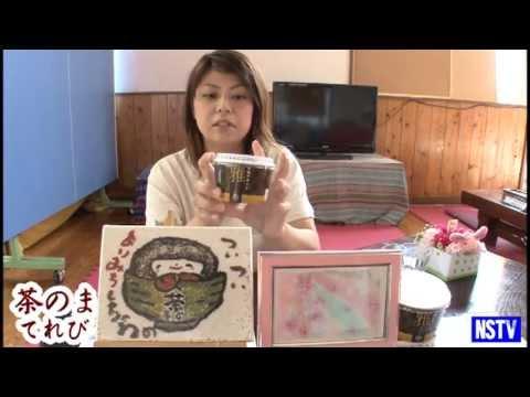 茶のまテレビ第60回 2013.05.19