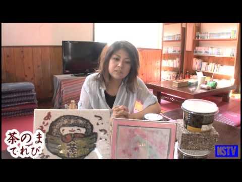 茶のまテレビ第61回 2013.05.26