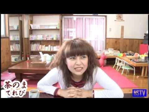 茶のまテレビ第99回 2014.2.16