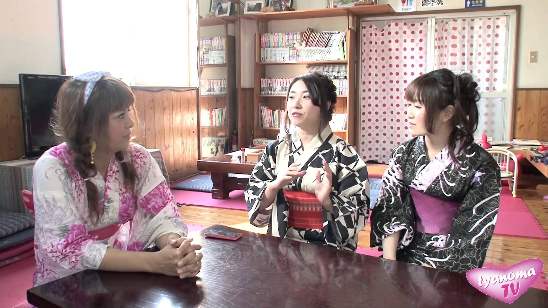 茶のまテレビ第126回 2014.8.24