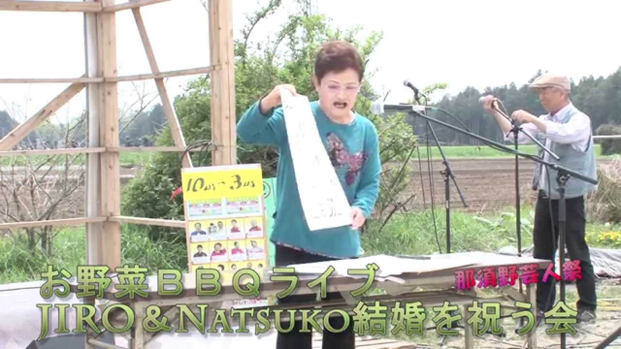 那須野芸人祭~お野菜BBQライブ:2014年4月29日(3)