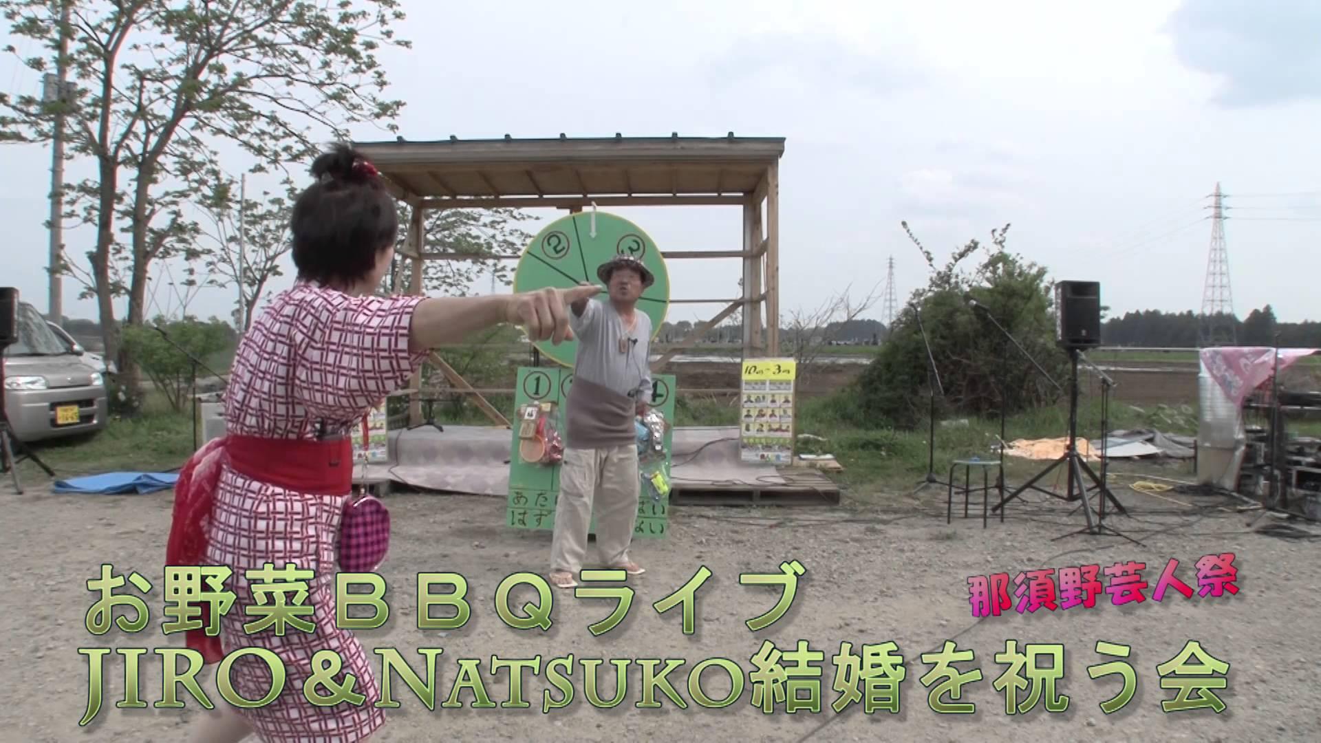那須野芸人祭~お野菜BBQライブ:2014年4月29日(4)