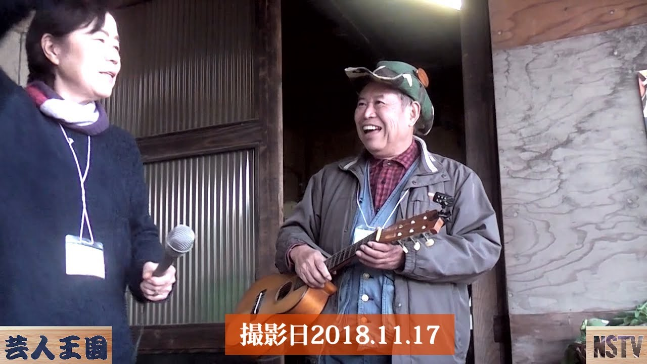 ピロール収穫祭2018[栃木県大田原市]那須お笑いクラブ