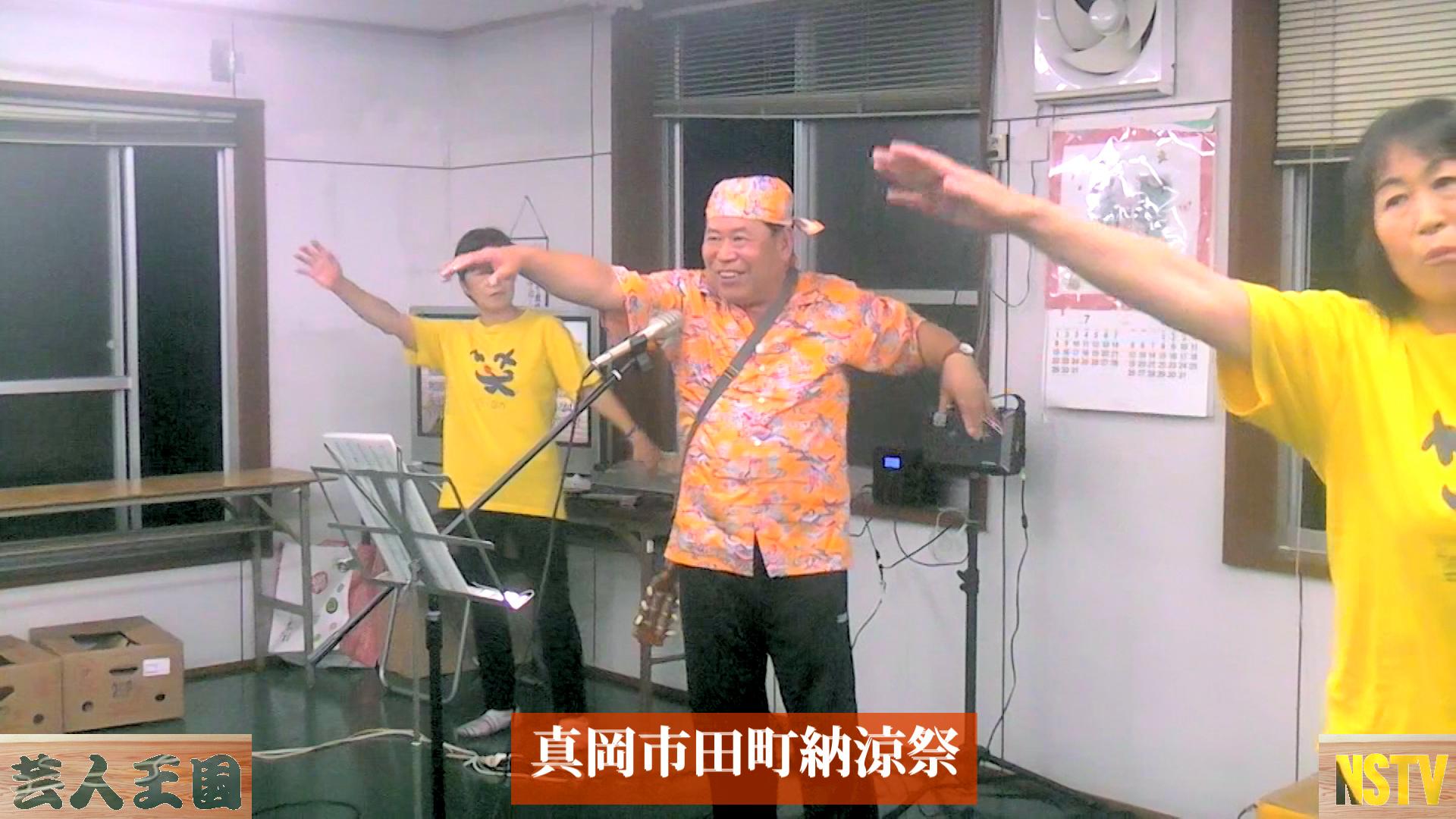 真岡市田町納涼祭2018.9.1~那須お笑いクラブ