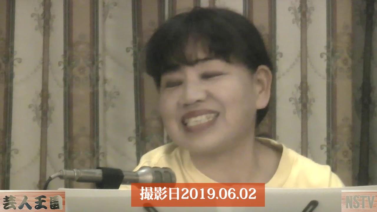 歌笑会2019年6月(1)~那須お笑いクラブ