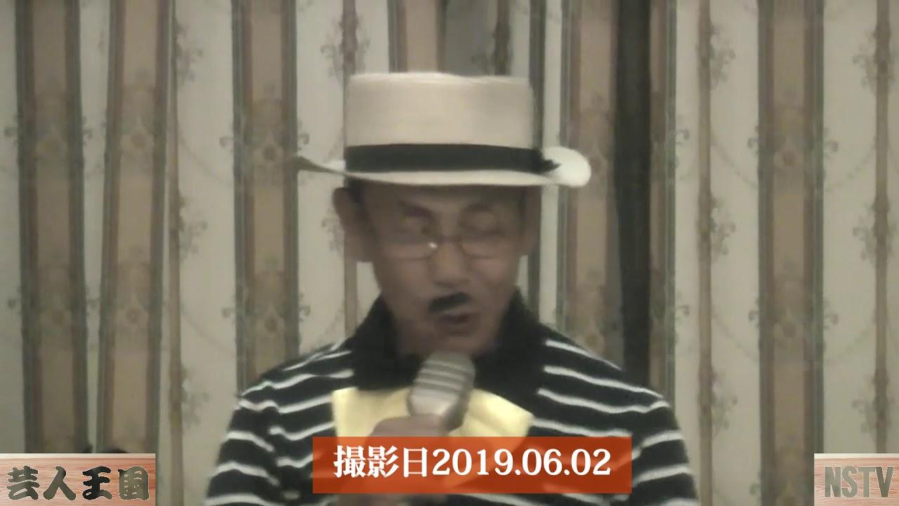 歌笑会2019年6月(2)~那須お笑いクラブ