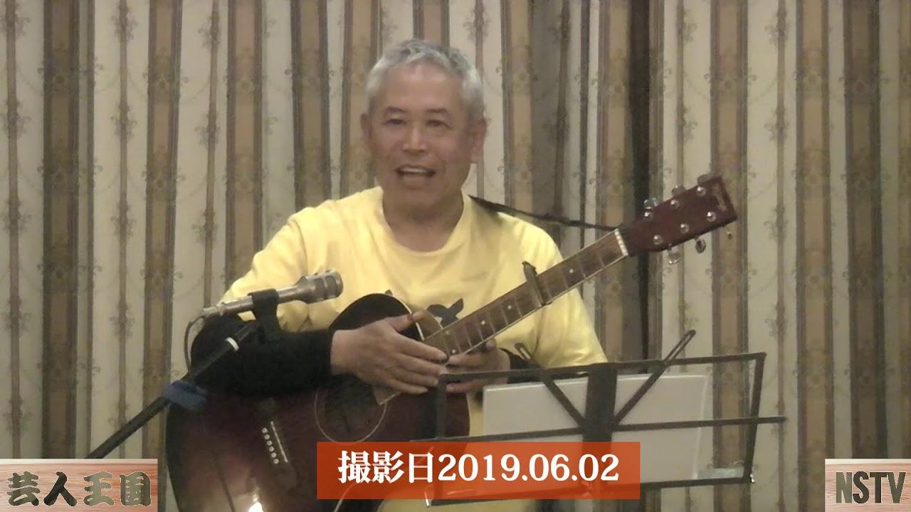 歌笑会2019年6月(3)~那須お笑いクラブ