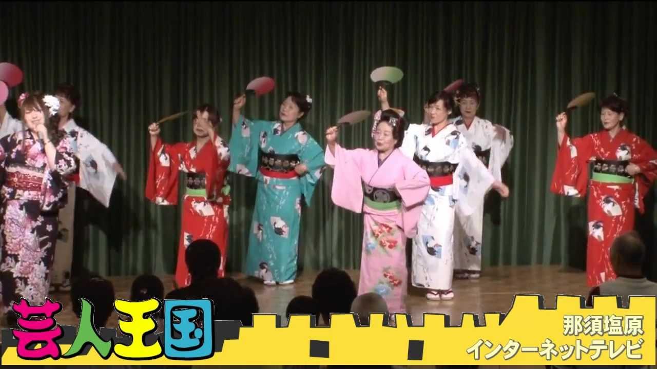 お笑い那須野が原音頭ライブ~那須野が原音頭