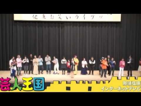 栃木福島対抗~健康お笑いライブ@芸人王国年末特別番組