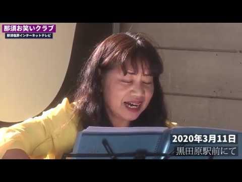 311鎮魂と希望弾き語り~黒田原駅前