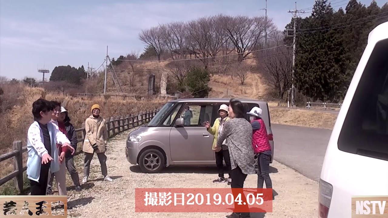 大田原4月の名木ハイキング~那須お笑いクラブ