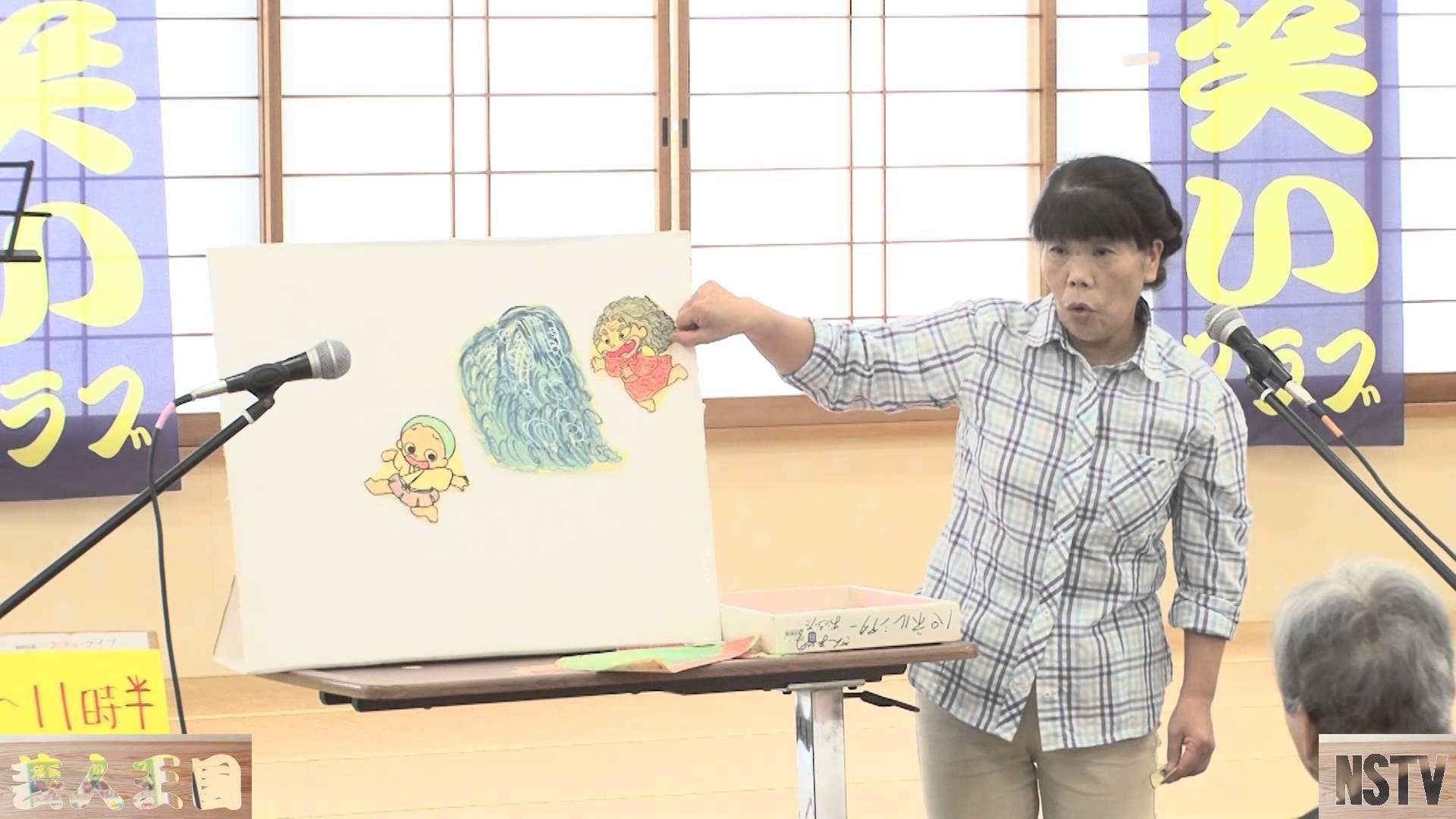 ほっと乃木敬老慰問(3)[芸人王国]