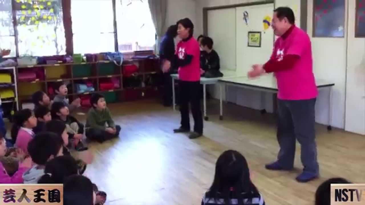 那須お笑いクラブ~美原第2児童クラブ