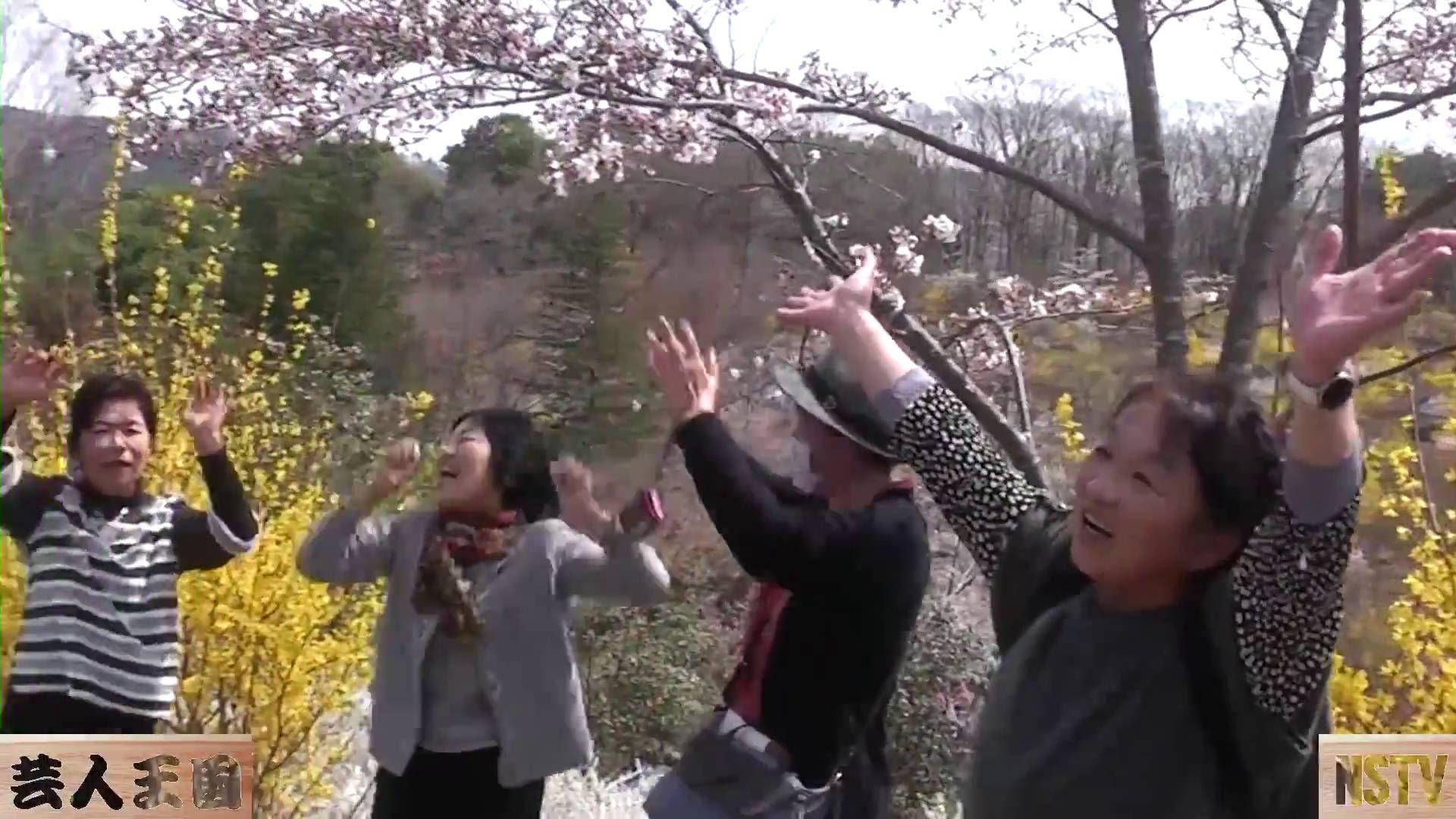 栃木茨城樹木めぐり~那須お笑いクラブ