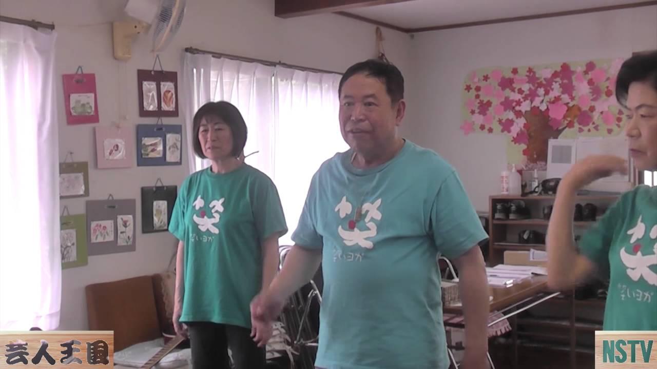 大田原市寺町ほほえみセンター~那須お笑いクラブ
