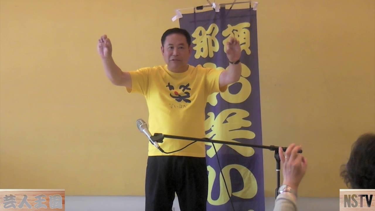 那須野芸人まつり6年目の夏(3)