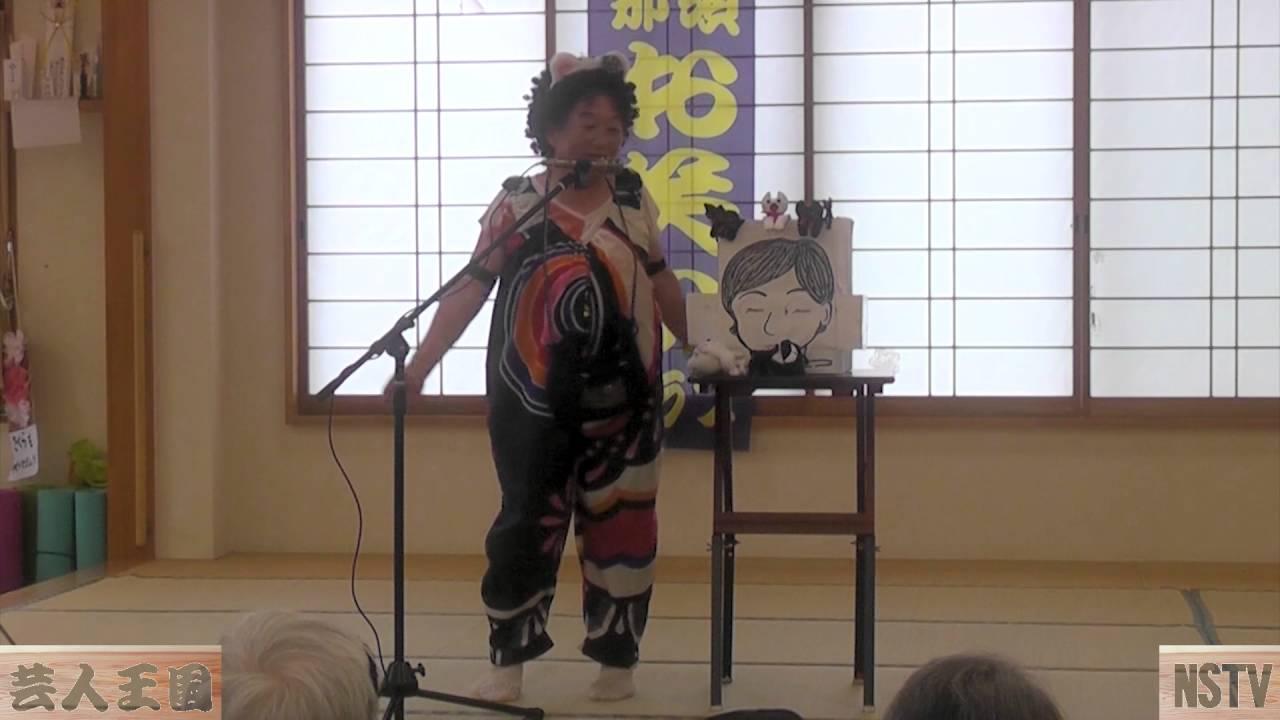 芸人王国 ほっと乃木ケアセンターで暑気払い(2)