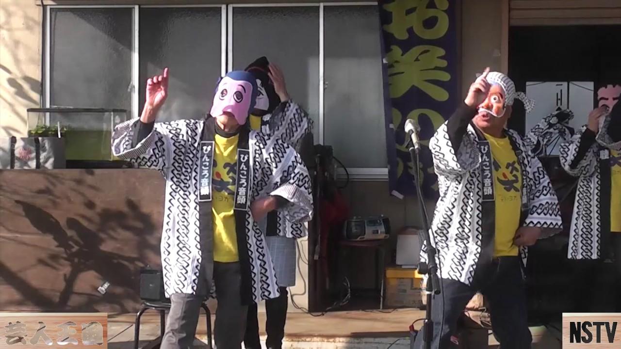両郷米と唐辛子~焼き芋ライブ(1)