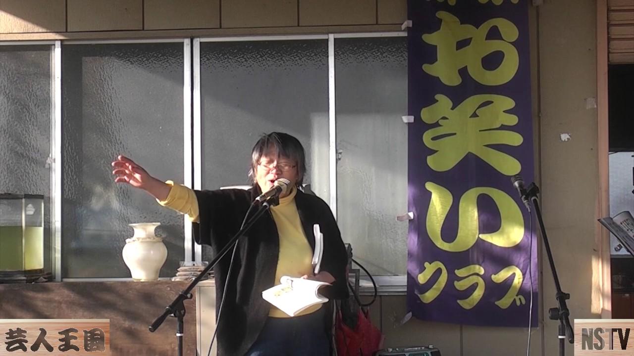 両郷米と唐辛子~焼き芋ライブ(2)