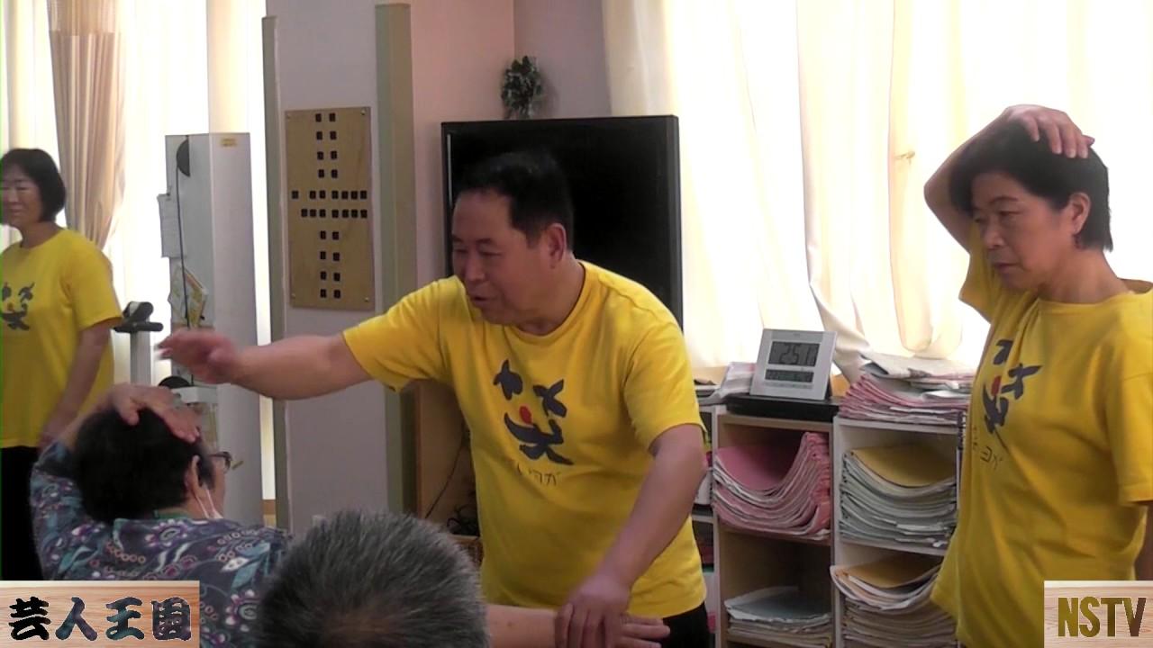 沖縄:こはぐらデイケアさんで笑いヨガ