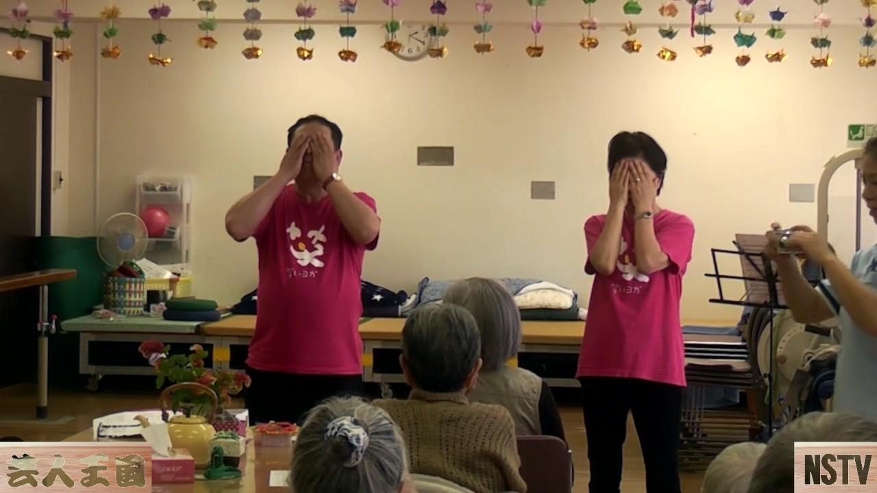沖縄:とよみデイケアさんで笑いヨガ