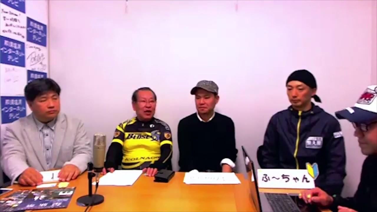 那須サイクリング協会NASCA:手島さん・大瀧さん~もくはち