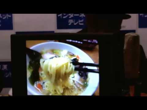 中国料理湖畔~下野太郎のお店紹介 キンヨウ8 第113回'17.01.27