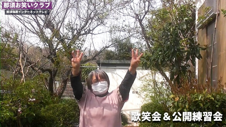 4月8日の歌笑会&公開練習会(1)