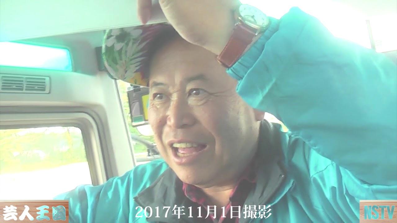 古峰神社~那須お笑いクラブ