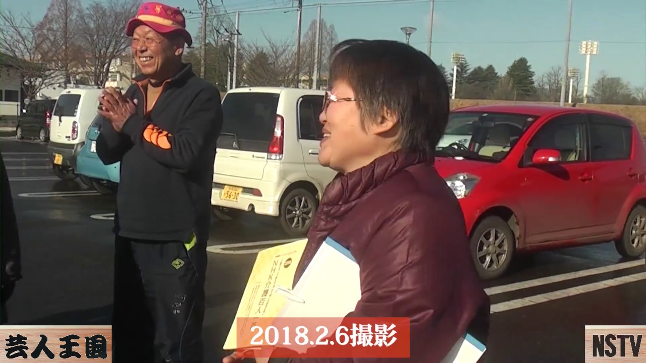 高村典子さんの店「華泉」で昼食~大田原2月の名木ハイキング