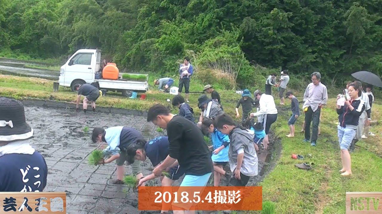 ピロール田植え&そんたく小唄~那須お笑いクラブ