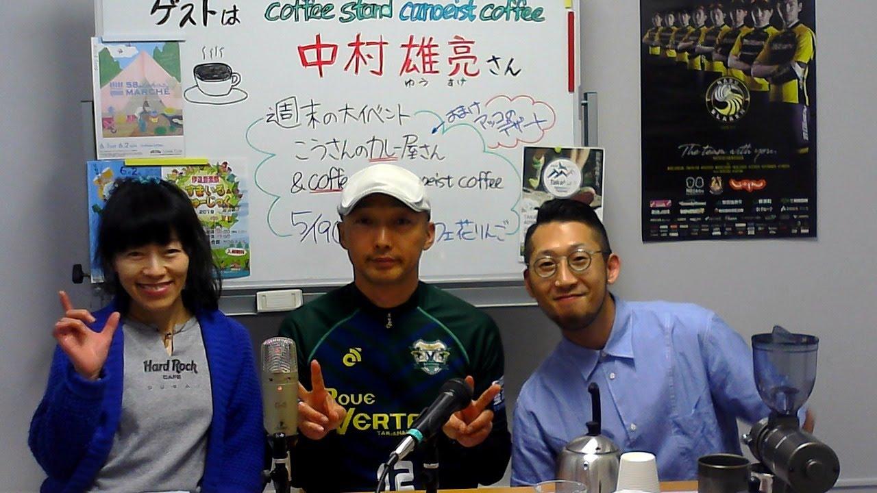 中村 雄亮 さん coffee stand canoeist coffee もくはち パート2 イベント情報