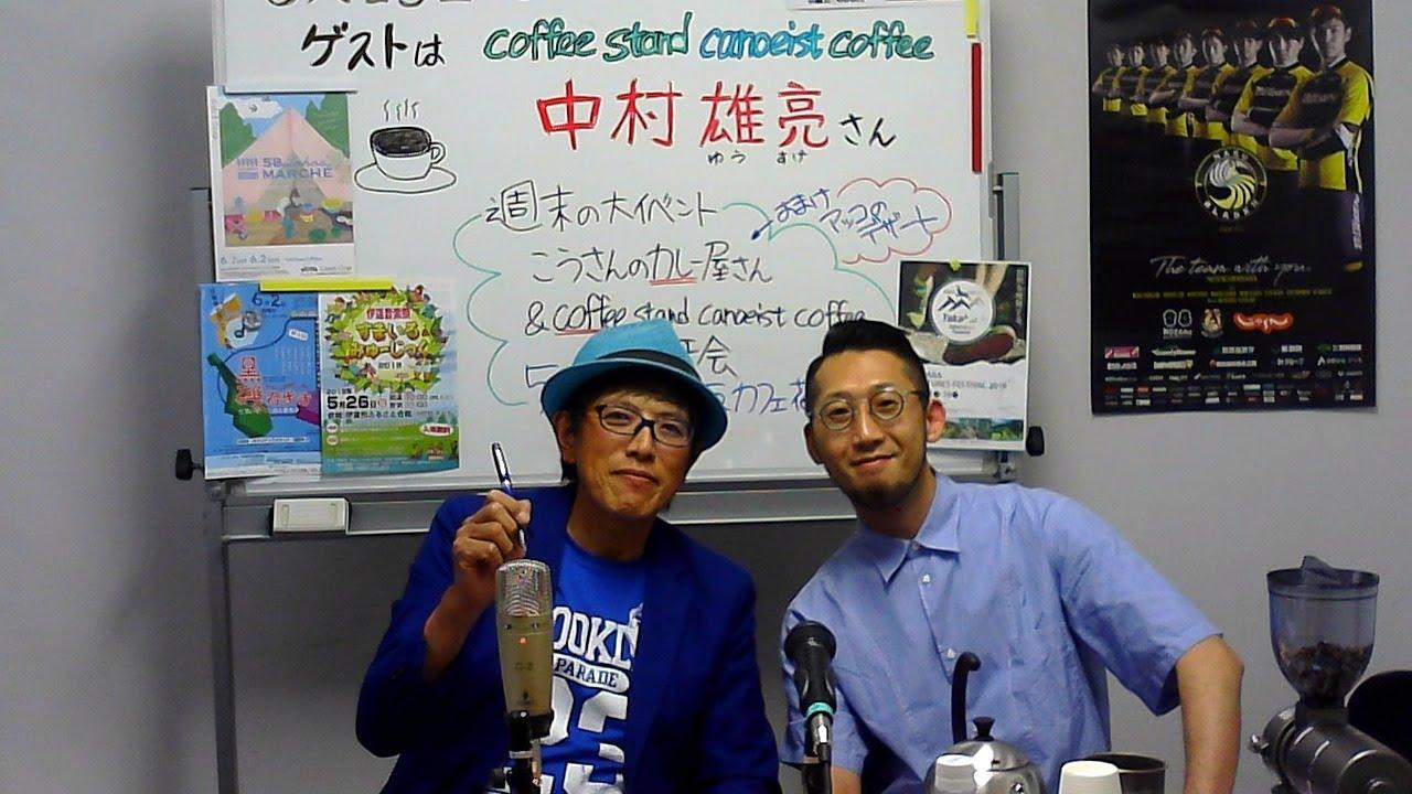 中村 雄亮 さん coffee stand canoeist coffee もくはち