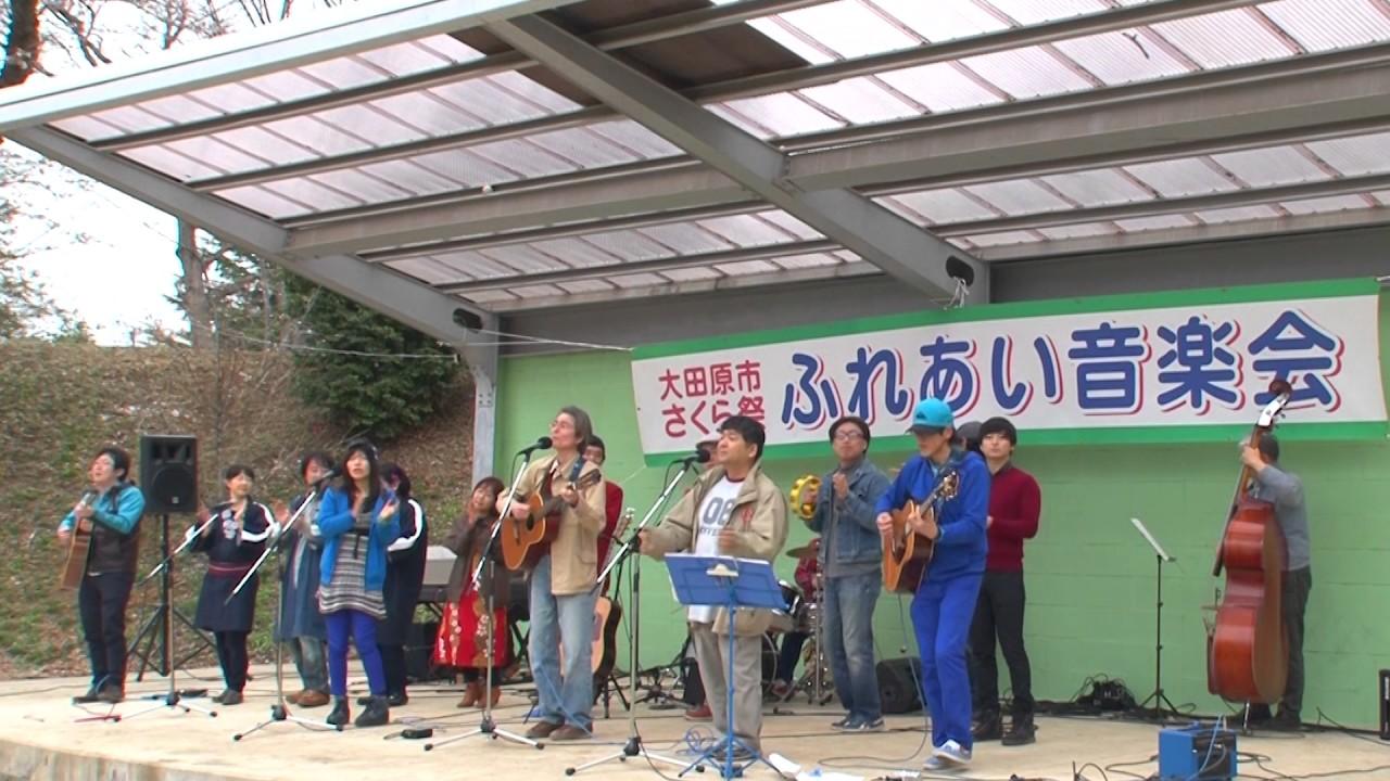 ふれあい音楽会 in 大田原さくら祭り2017