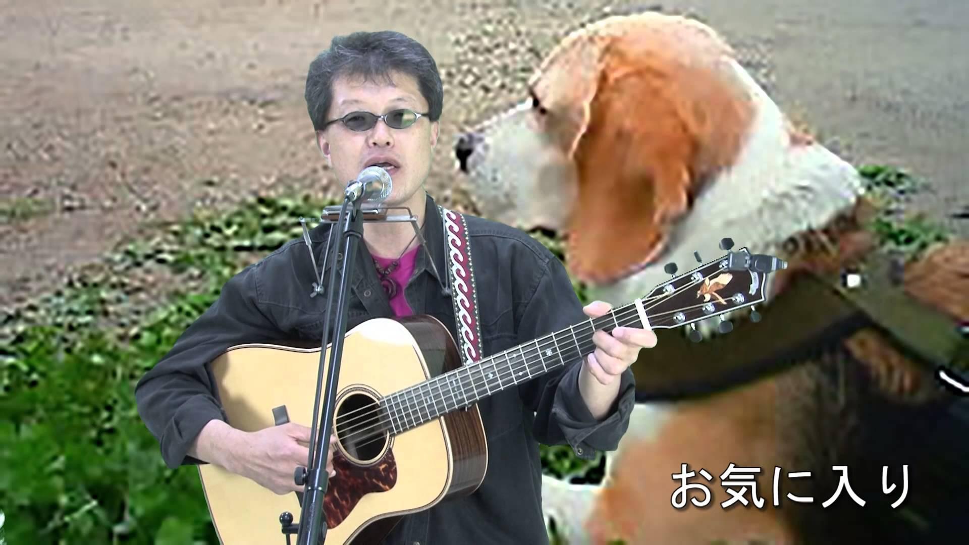 K介のSongs&Dogs週末はミュージシャン~09