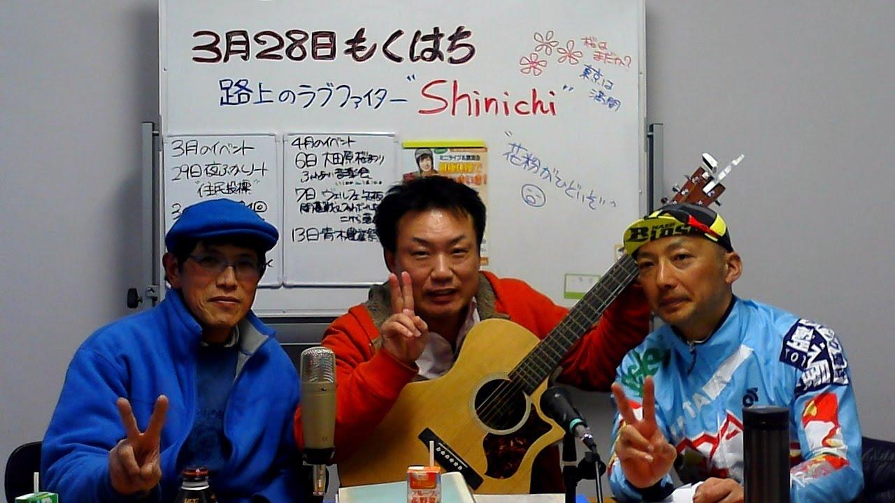 イベント情報 shinnichi さん もくはち