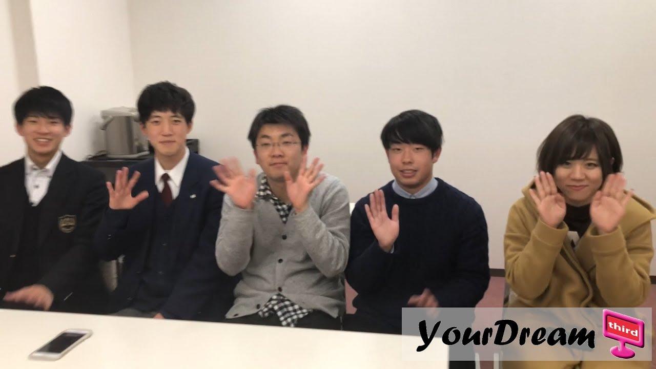 ユアドリ third ♪ vol.2 「 iDEA→NEXT 」