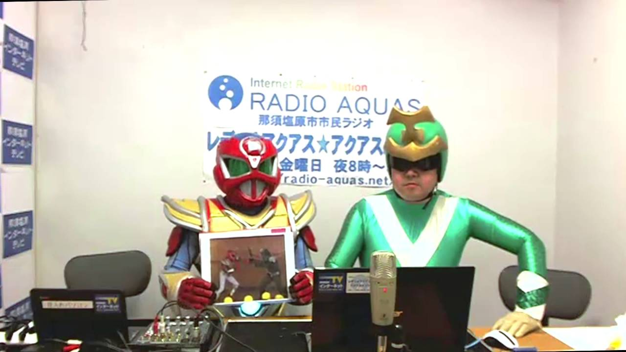 ネリマックス~タタミマンのローカルヒーローTV:A面第1話