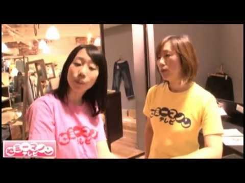 スタイリストの藤田絵美さんがVIBGYORでサルビアさんをコーディネイト
