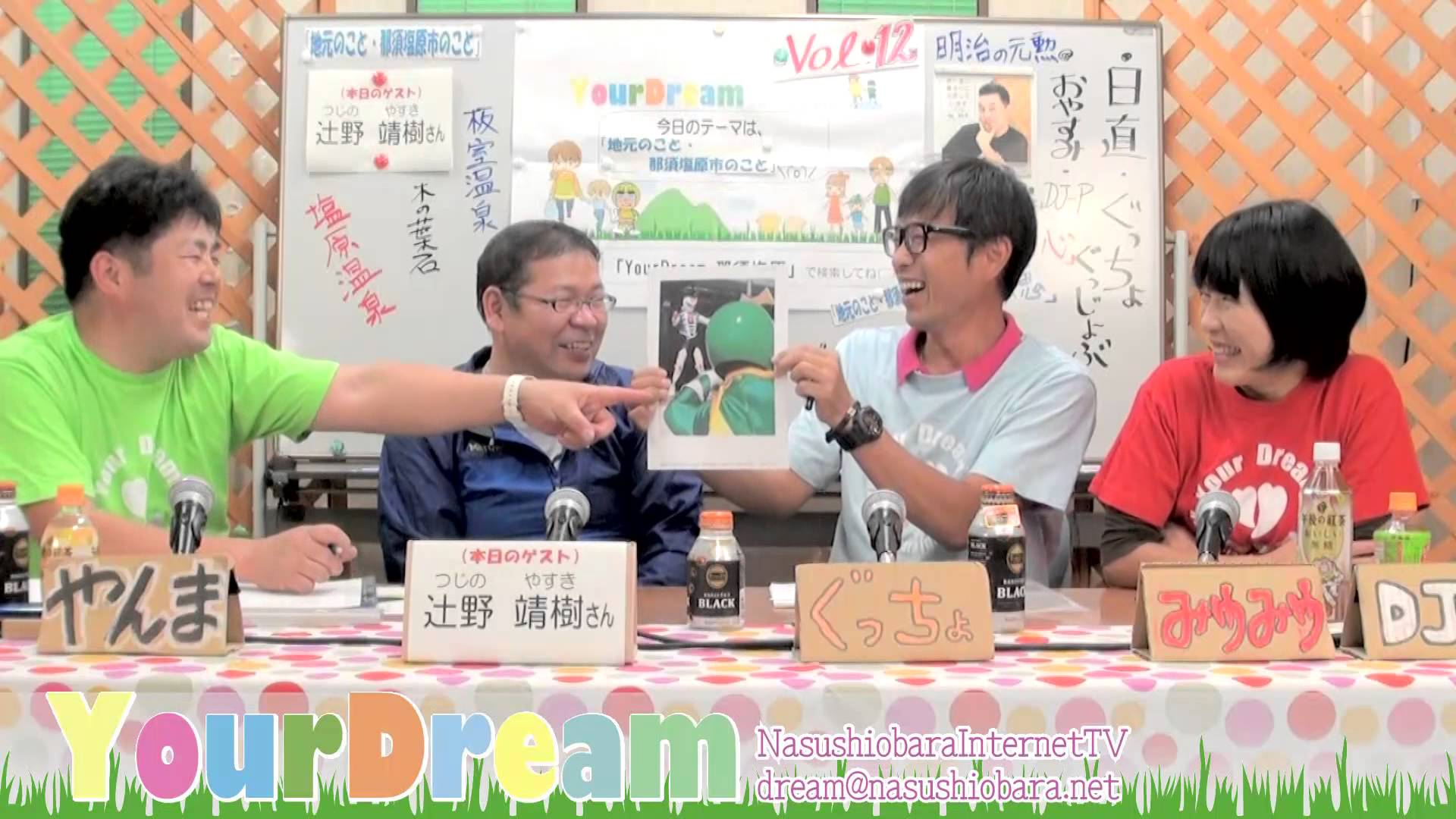 YourDream~第12回 2014.10.15