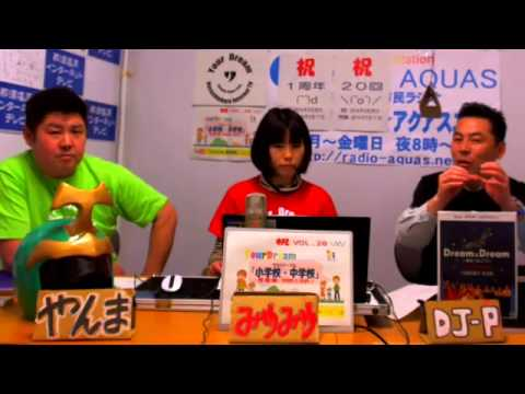 YourDream~第20回 2015.3.18