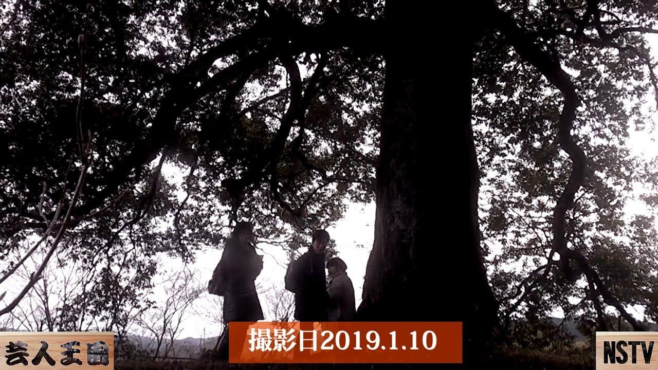 大田原1月の名木ハイキング~那須お笑いクラブ