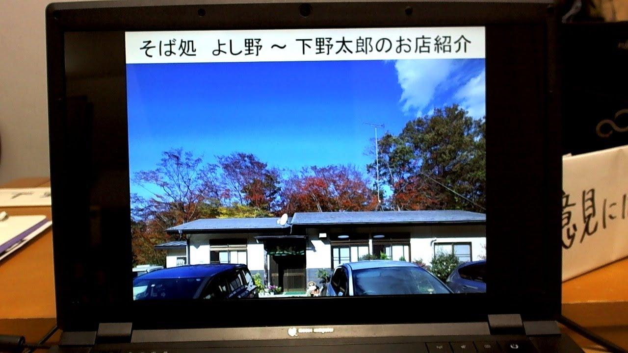 キンヨウ8(オイト) 第203回 1月18日(2)